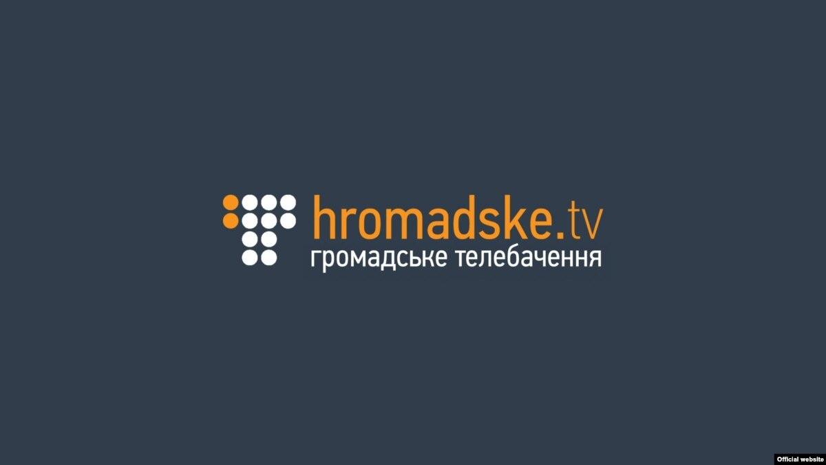 Освобождение журналистов на «Общественном»: после Карякиной телеканал покидает Гуменюк