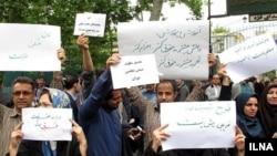 Нааразылыкка чыккан мугалимдер. Иран, 16-апрель, 2015-жыл.