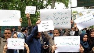 İranda müəllimlər ayağa qalxdı