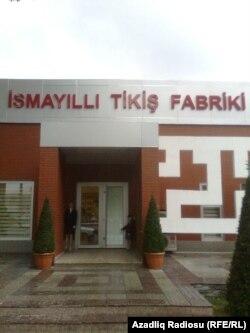 İsmayıllı Tikiş Fabriki
