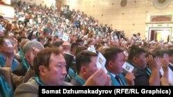 """""""Республика Ата-Журт"""" партиясынын курултайы. 15-август, 2015-жыл."""