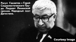 """Sovet şairi Rəsul Həmzətov """"Nadir şahın xəncərinə"""" şeir həsr edibmiş"""