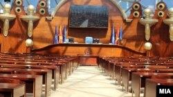 Големата сала на македонскиот Парламент