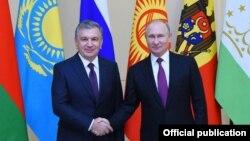 Өзбекстандын президенти Шавхат Мирзиёев менен Орусиянын президенти Владимир Путин. Иллюстрациялык сүрөт.