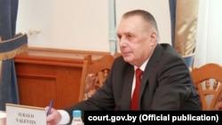 Старшыня Вярхоўнага суду Беларусі Валянцін Сукала