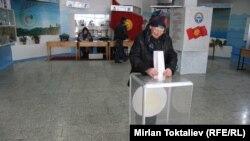 Выборы в Бишкеке