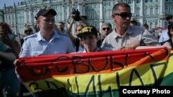 Задержание ЛГБТ-активиста в Петербурге