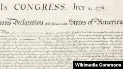 Декларация независимости США, 4 июля 1776 (фрагмент)