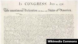Декларация независимости США, 4 июля 1776 (фрагмент).