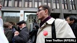 Акция протеста учёных у здания Совета Федерации в Москве