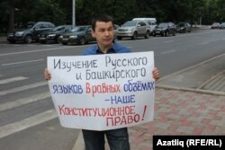 В Башкортостане