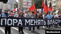 Саясий репрессияларга каршы Москвадагы демонстрация. 12-июнь, 2013-жыл.