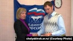 """Челябинск. Вручение партийного билета """"Единой России"""""""