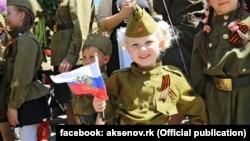 Акция «Бессмертный полк» в Феодосии