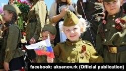 Акція «Безсмертний полк» у Феодосії