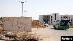 Сирия, Хомс шаары