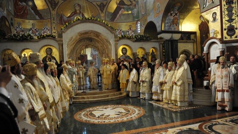 Crna Gora: I francuske crkve su državno vlasništvo