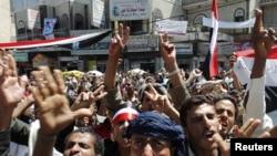 Анти владини демонстранти во Сана