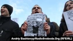 Учасники акції «Свободу Павличенкам» сьогодні під Апеляційним судом Києва