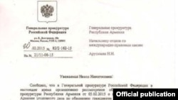 Armenia - A photocopy of the reply of Russia's Prosecutor General's office to Armenia's Prosecutor-General's letter on the case of Russian soldier Valery Permyakov, charged with murder of a family in Gyumri, Yerevan,24Feb,2015