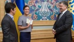 Ваша Свобода | Припинення громадянства України
