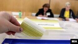 Архивска фотографија-гласање во Скопје
