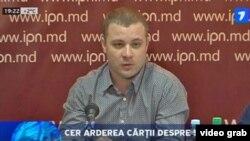 "Andrei Avram: ""Burn it"""