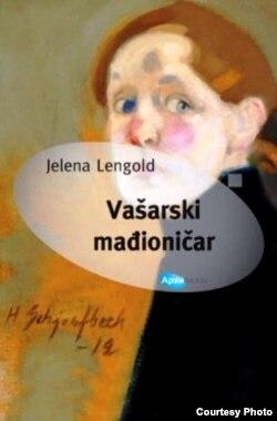 """Naslovna stranica knjige Jelene Langold """"Vašarski mađioničar"""""""
