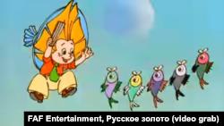 """Фрагмент из мультсериала """"Незнайка на Луне"""" (FAF Entertainment, Русское золото)"""