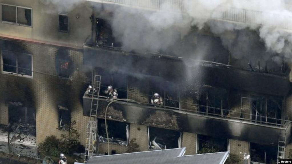 Пожар в аниме-киностудии Kyoto Animation в Киото. 18 июля 2019 года