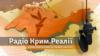 """Сайт """"Крым.Реалии"""" частично заблокирован на территории Крыма"""