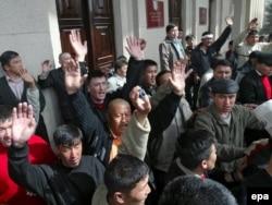 Бишкек, 2005-жылдын 25-марты.