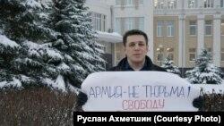 Координатор штаба Навального в Архангельске Андрей Боровиков