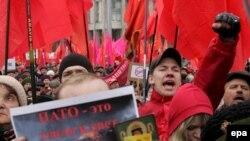 Украина коммунистлары НАТОга һәм Бушның килүенә каршылык белдерә, Киев, 31.03.2008