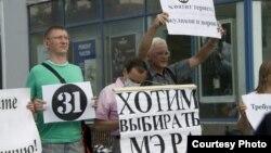"""Активисты """"Стратегии-31"""""""