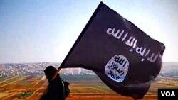 """""""ისლამური სახელმწიფოს"""" დროშა"""