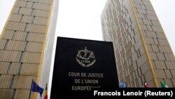 Zgrada Suda Evropske unije u Luxembourgu, ilustrativna fotografija