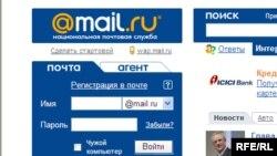 Mail.ru - аз маъруфтарин хидматрасони имейлии тоҷикистониён маҳсуб меравад