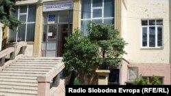 """Средното Економско училиште """"Јане Сандански"""" во Битола."""