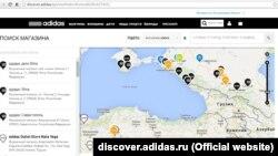 Магазини Adidas у Росії