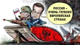 Putin și Macron