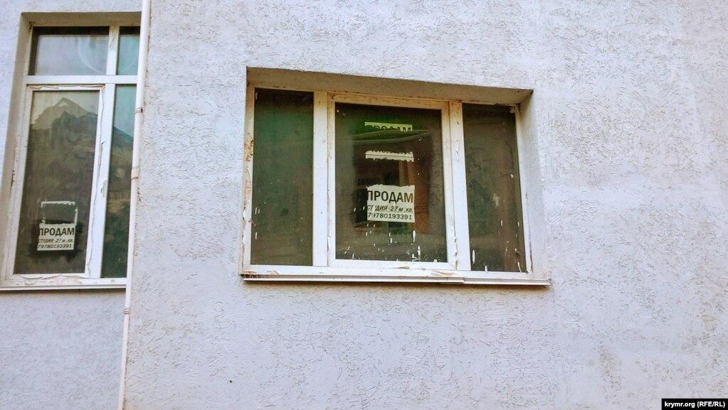 Объявления на окнах говорят о старте продаж помещений