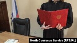 Судебное заседание, иллюстрационное архивное фото
