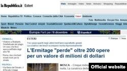 Расходы на содержание постоянного представительства в Италии крупнейшего музея России составят триста тысяч евро ежемесячно, сообщает газета La Repubblica