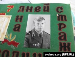 Яфрэйтар Данчыкаў