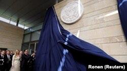 Церемонија на отворање на новата амбасада на САД во Израел, Еруаслим, 14,05.2018.