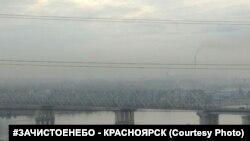 Задымление в Красноярске