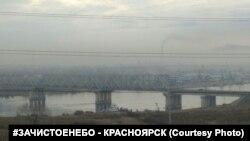 Смог в російському Красноярську через викиди заводу Дерипаски