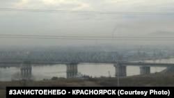 Задымление в Красноярске из-за выбросов