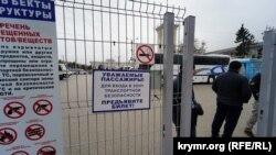 «До особого распоряжения»: как в Крыму противостоят COVID-19 (фотогалерея)